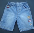 Size 1  Sprout  Shorts