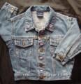 Size 3  Now  Jacket